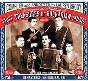 Outsinging The Nightingale: Lost Treasures Of Bulgarian Music 1905-1950 , Various Artists