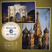 Moscow & Munich [Import] , Various Artists