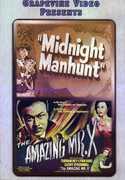 Midnight Manhunt (1945) /  Amazing Mr X (1948) , Leo Gorcey