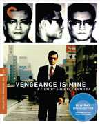 Vengeance Is Mine (Criterion Collection) , Chocho Miyako