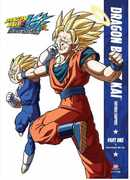 Dragon Ball Z Kai: The Final Chapters - Part One , Sean Schemmel