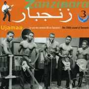 Zanzibara, Vol. 3: The 1960s Sound Of Tunisia
