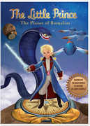 The Little Prince: The Planet of Bamalias