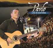 Live in Kastoria , Pavlo