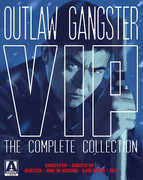 Outlaw: Gangster VIP: The Complete Collection , Chieko Matsubara