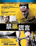Program (2015) [Import]