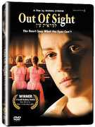 Out of Sight , Michael Aloni