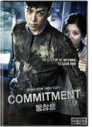 Commitment , Cho Seong-Ha