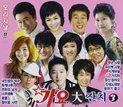 Gayo Big Festival /  Various [Import] , Various Artists