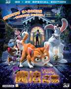House Of Magic (2013) (3D+2D) [Import]