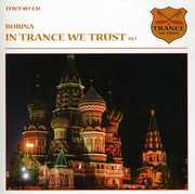 In Trance We Trust 017 [Import] , Bobina