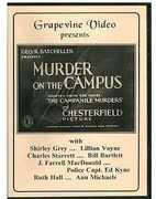Murder on the Campus (1933) , Dewey Robinson