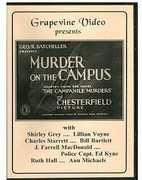 Murder on the Campus (1933) , Dewey Robinson
