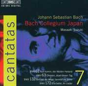 Cantats 7 , Bach Collegium Japan