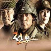 Jeonwoo (Original Soundtrack) [Import] , Various Artists