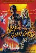 Ark of the Sun God , Allan Collins