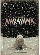 The Ballad of Narayama (Criterion Collection) , Kinuyo Tanaka