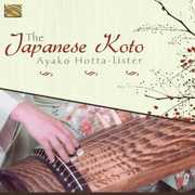 Japanese Koto