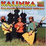 Kalinka , Balalaika-Ensemble Wolga