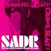 Science Adventure Dance Remix (Head) (Steins) [Import] , Game Music