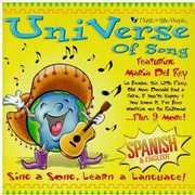 Uni Verse of Song: Spanish , Maria del Ray