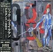 1984 [Import]