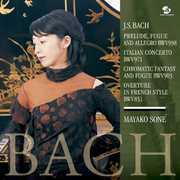 Bach: Italian Concerto [Import] , Mayako Sone