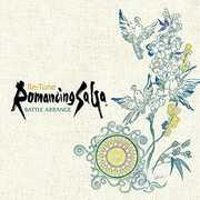 Re:Tune Romancing Sa.Ga Battle Arrange (Original Soundtrack) [Import] , Game Music