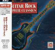 Guitar Rock-Power Classics /  Various [Import]