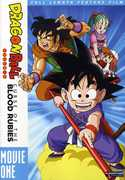 Dragon Ball - Movie 1: Curse of the Blood Rubies , Alec Willows