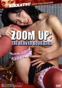 Zoom Up: Beaver Book Girl (The Nikkatsu Erotic Films Collection) , Junko Mabuki