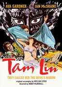 Tam Lin (aka The Devil's Widow) , Ava Gardner
