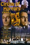 Circus of Horrors [Import] , Anton Diffring