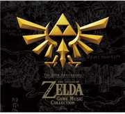 30th Anniversary The Legend of Zelda (Original Soundtrack) [Import] , Various
