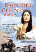 Raintree County [Import] , Montgomery Clift