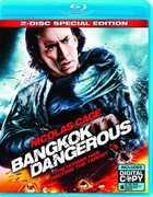 Bangkok Dangerous , Chakrit Yamnarm