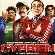 Cyprien (Original Soundtrack) [Import]