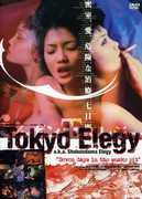 Tokyo Elegy , Hiroshi