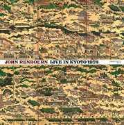 Live In Kyoto 1978 , John Renbourn