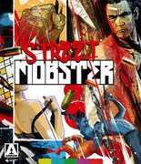 Street Mobster , Bunta Sugawara