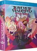 Concrete Revolutio: The Complete Series , Aki Toyosak
