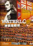 Waterloo [Import] , Christopher Plummer