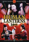 Human Lanterns , Chen Kuan-Tai
