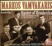 Rembetika 5: Master of Rembetika 1932-1937 , M rkos Vamvak ris