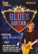 Blues Guitar: Advanced , John McCarthy