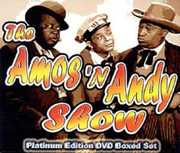 The Amos 'n Andy Show: Platinum Edition DVD Boxed Set - 44 Episodes