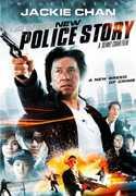 New Police Story , Daniel Wu