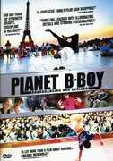 Planet B-Boy , Gamblerz
