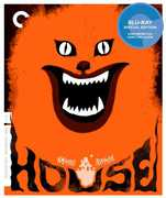 House (Criterion Collection) , Kumiko Oba