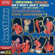 It's Man's Man's Man's World , James Brown